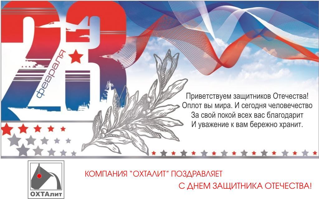 Мк.ру свежие новости